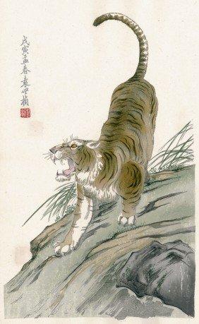 1083: Jung Pao-Dsai: 2 Blockbücher mit 52 und 53 Doppel
