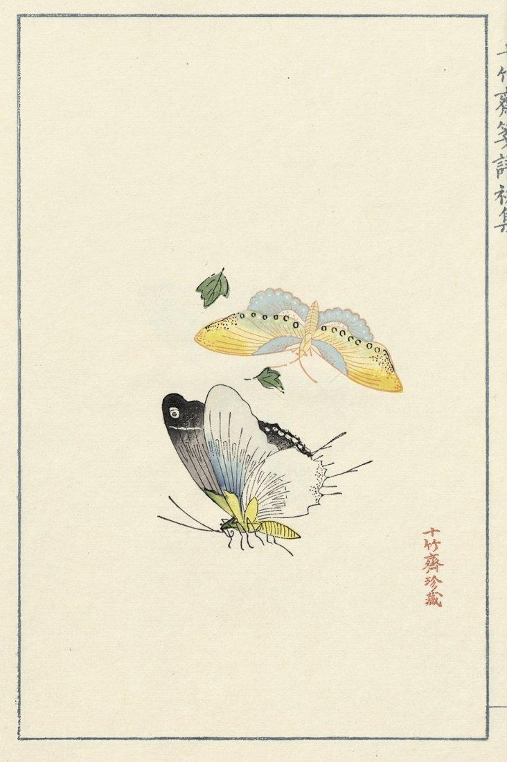 861: Chinesische Enzyklopädie: 4 Blockbücher. 1952