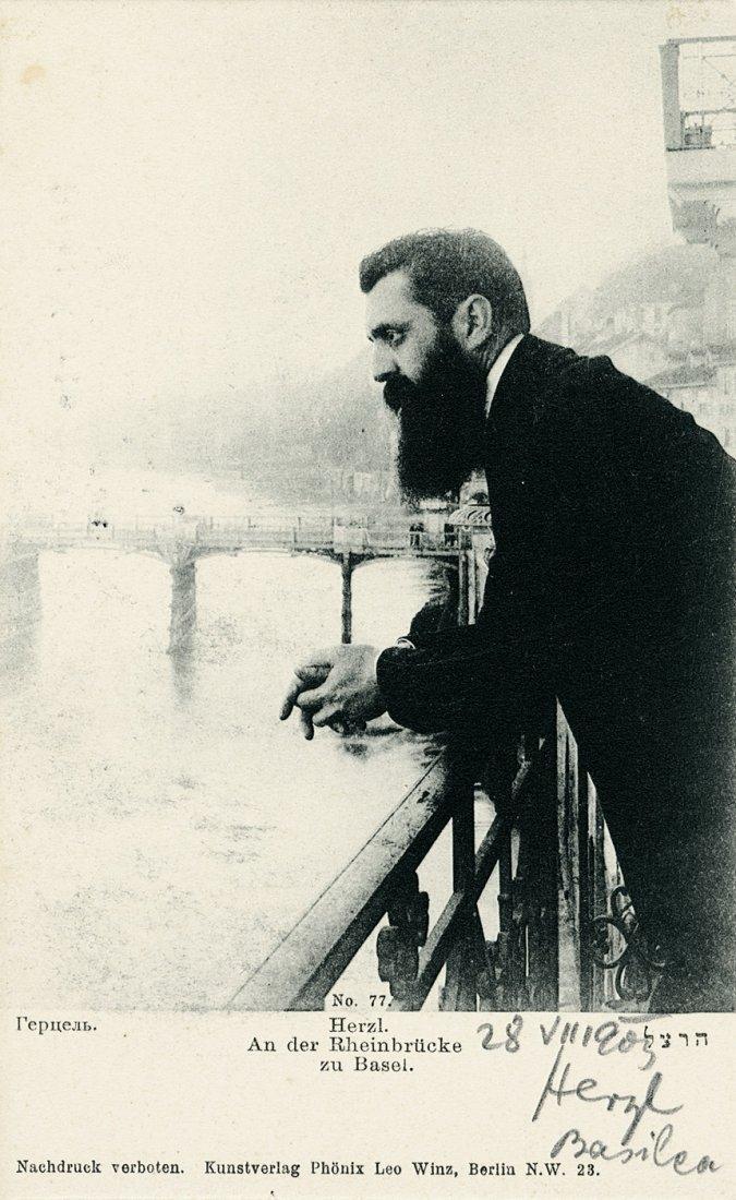 2781: Herzl, Theodor: Signierte Porträtfoto-Postkarte