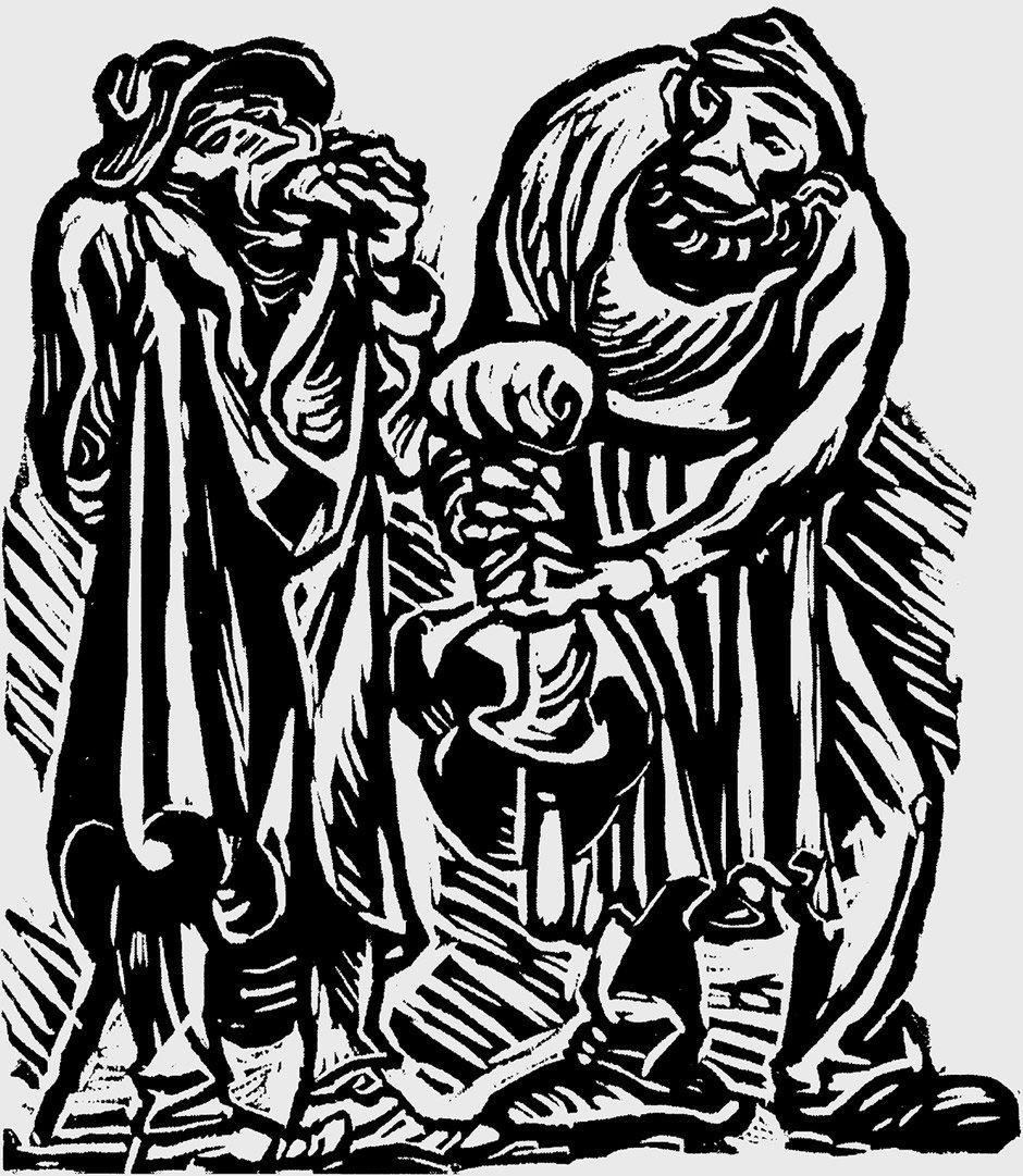 3017: Barlach, Ernst: Der Findling, ein Spiel