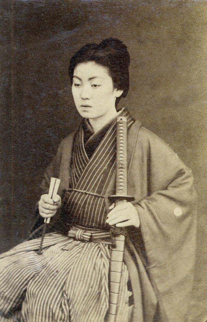 4058: Japan: Portraits of Japanese Kabuki actors and ge - 3