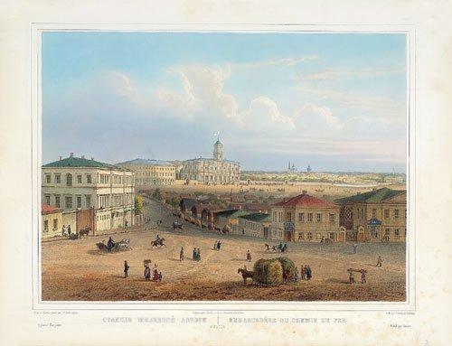 582: Moskau; St. Petersburg: verchiedene Ansichten