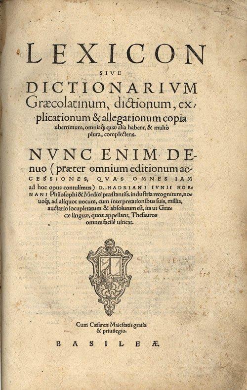 810: Gessner, Conrad: Lexicon sive dictionarium Graecol
