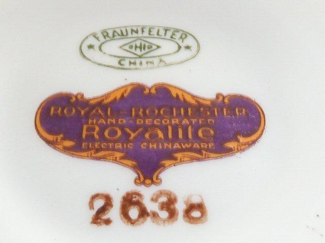 ROYAL ROCHESTER MODERNISTIC COFFEE POT SUGAR & CREAMER - 7