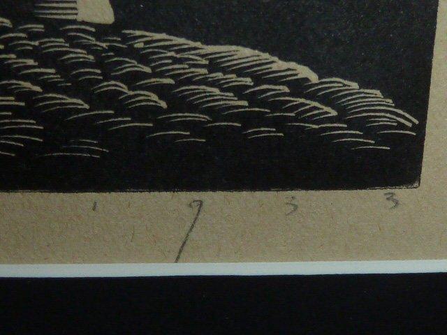 "WOOD CUTS ""ROWER"" & ""FAR HORIZON"" 1930'S - 10"