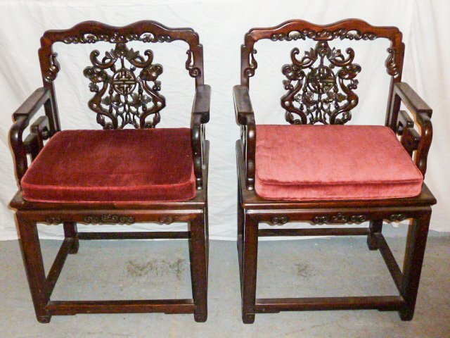PR OF CHINESE ROSEWOOD ARM CHAIRS ORNATE CARVINGS