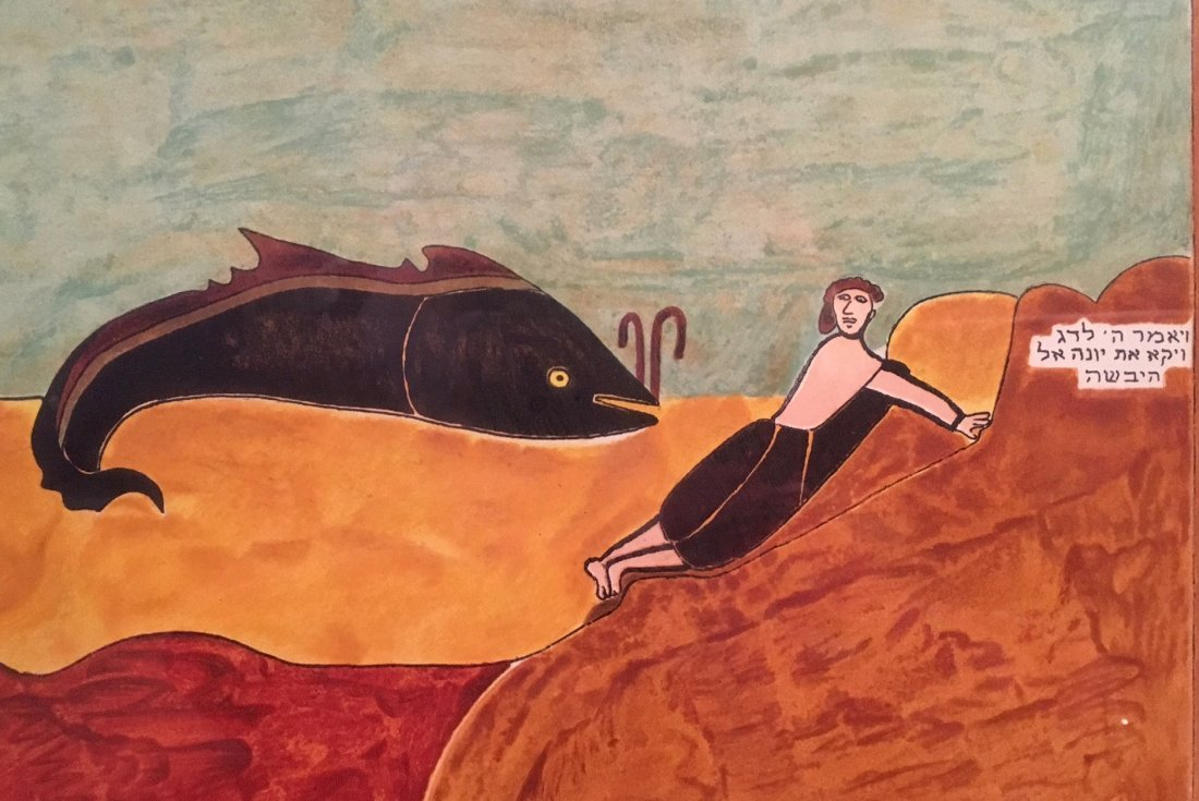 Shalom Moskovitz of Safed, Jonah And The Whale - 3