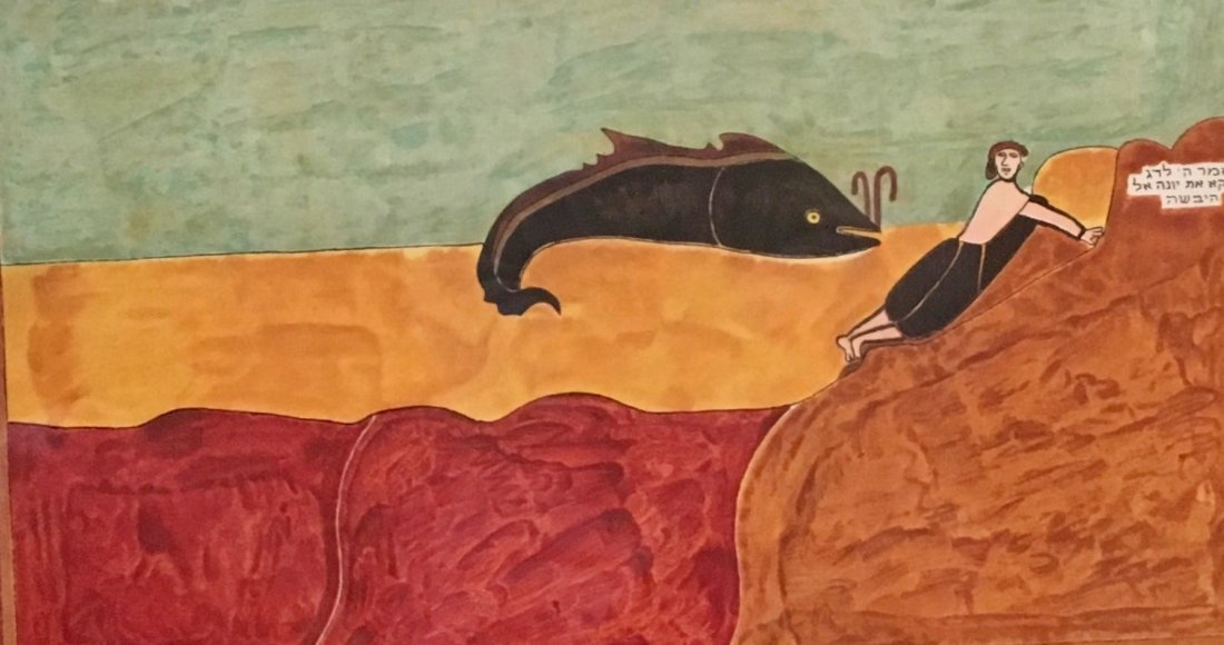 Shalom Moskovitz of Safed, Jonah And The Whale - 5