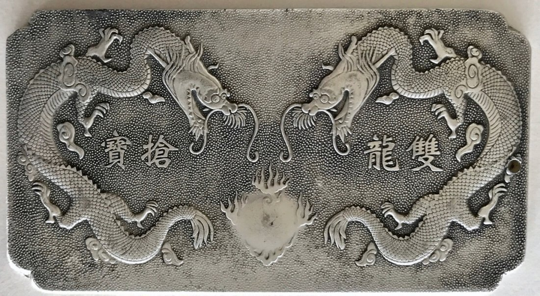 Chinese Silver Dragon Plaque or Scroll Weight