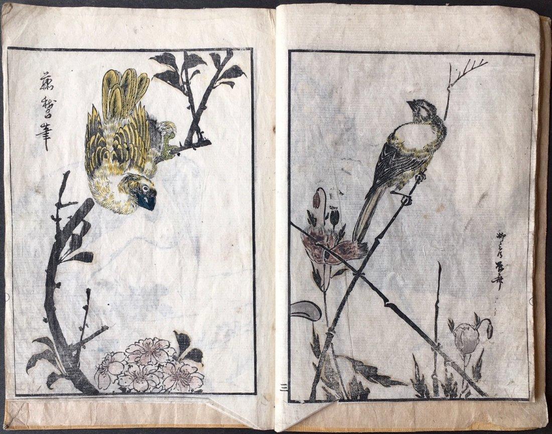19th Century Album of Japanese Woodblock Prints (14)