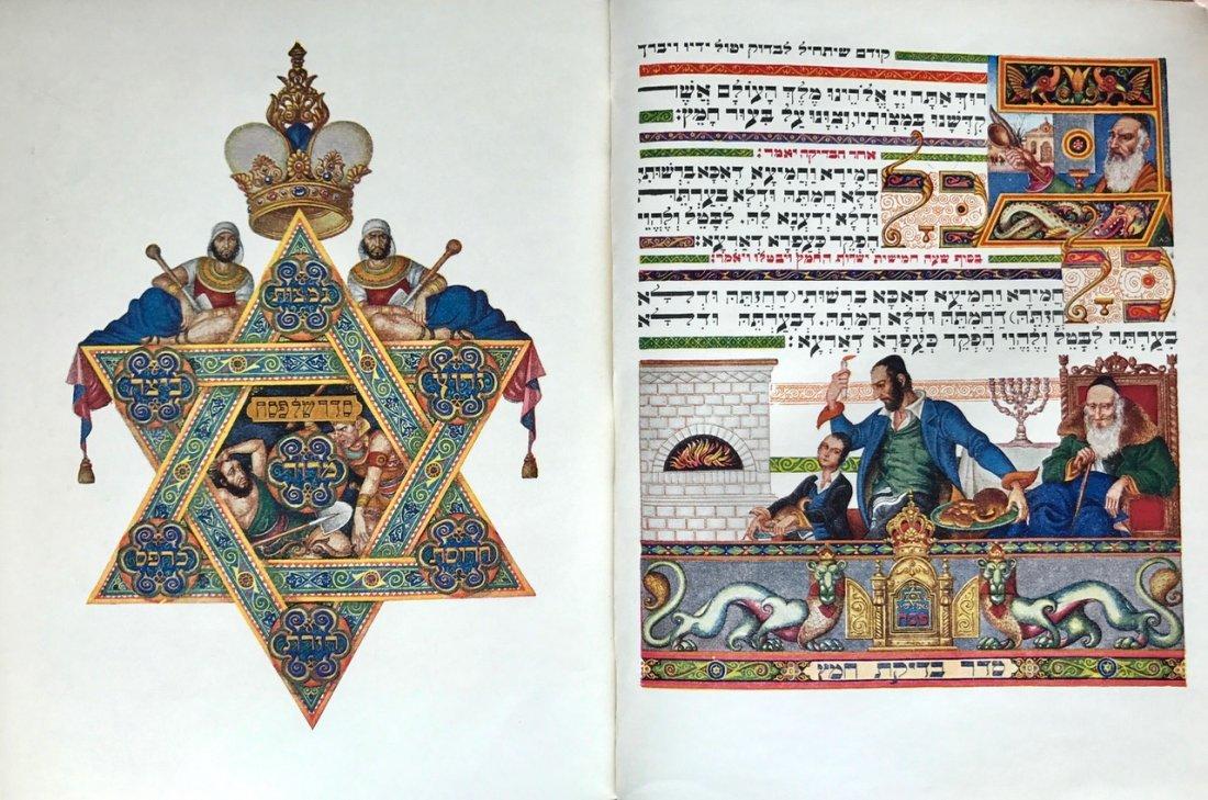 The Haggadah, Arthur Szyk and Cecil Roth, 1962 - 6