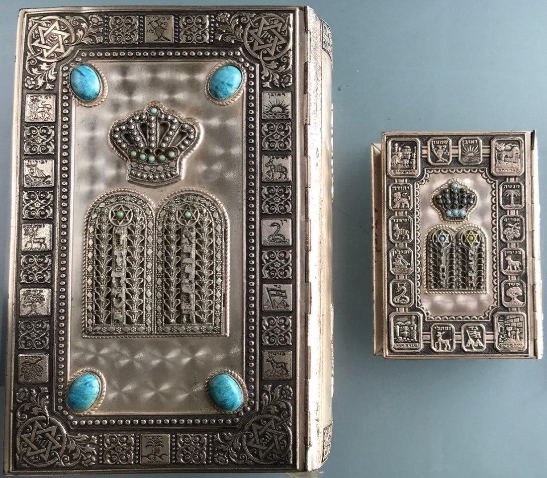Siddur Avodat Israel & The Illustrated Jerusalem Bible