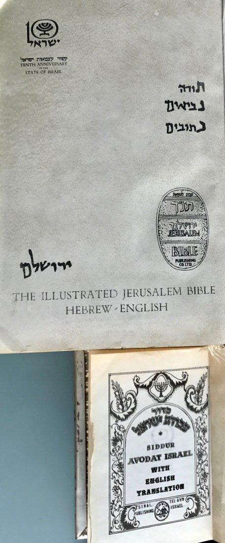 Siddur Avodat Israel & The Illustrated Jerusalem Bible - 3