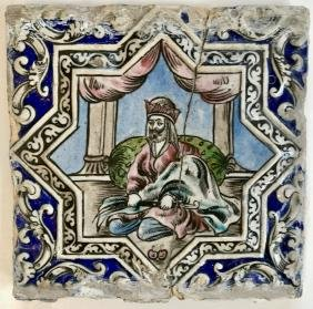 Persian Qajar Faience Tile, Royal Figure