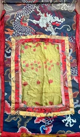 Tibetan Dragon Embroidered Silk Thangka Panel,  19th C.