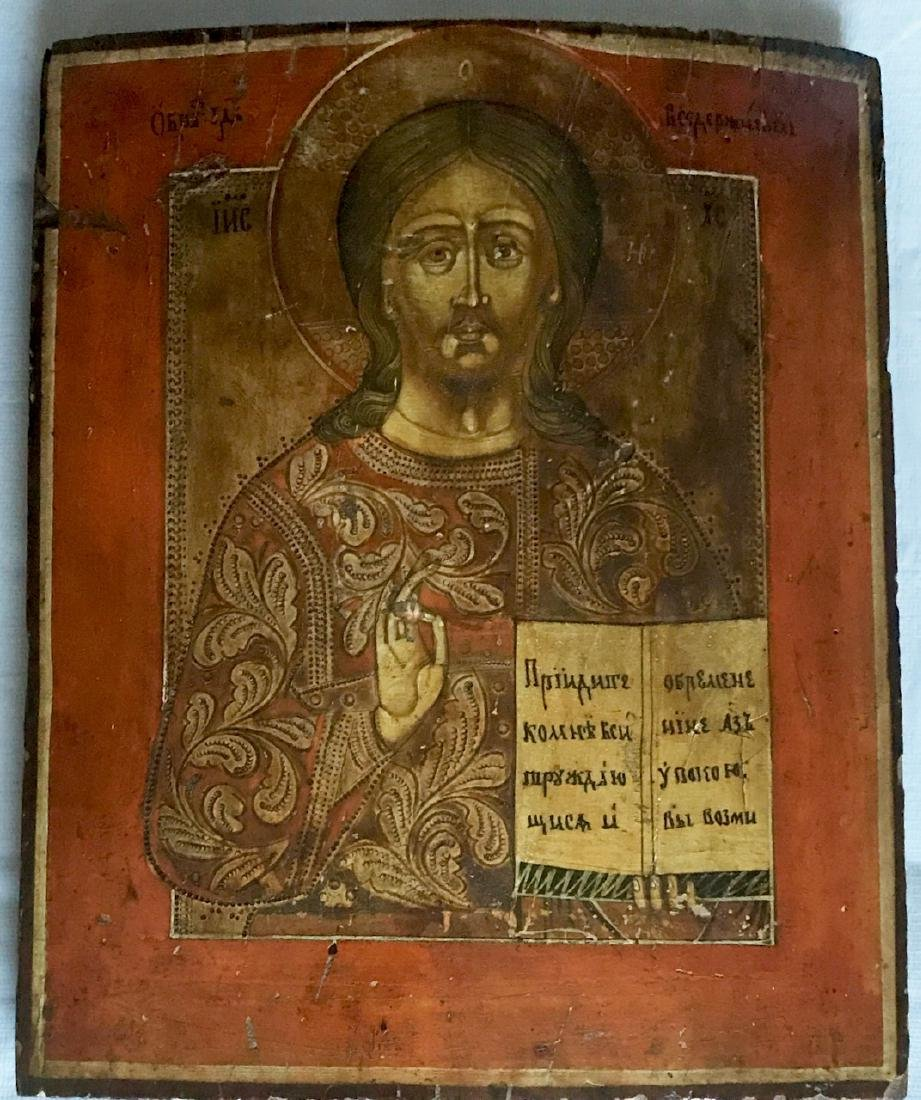 19th C. Russian Icon On Cradled Wood Panel