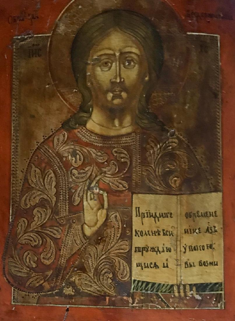 19th C. Russian Icon On Cradled Wood Panel - 3