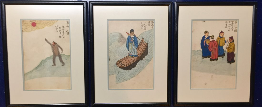 Antique Japanese Colored Woodblocks, Inscribed (3)