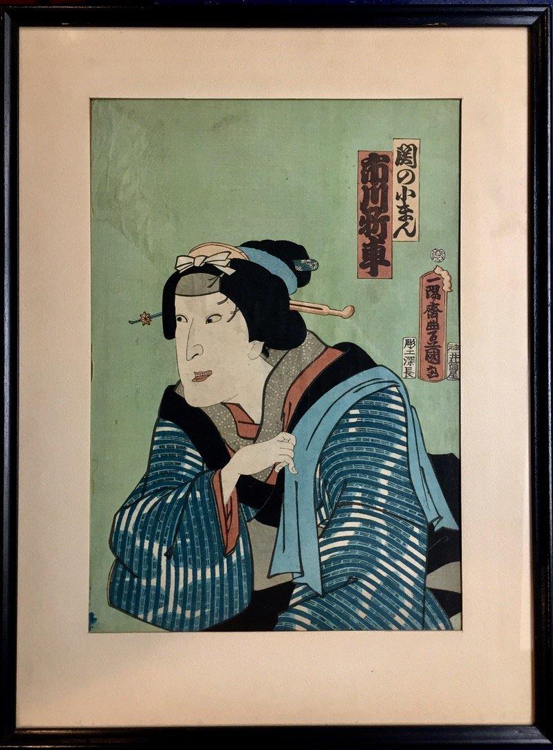 "19th C. Japanese Woodblock ""Kabuki"" Utagawa Kuniyoshi"