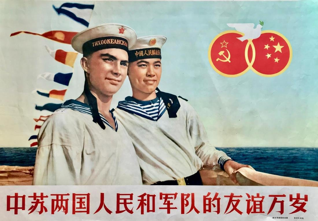 Chinese Propaganda Poster, Russian-Chinese Friendship