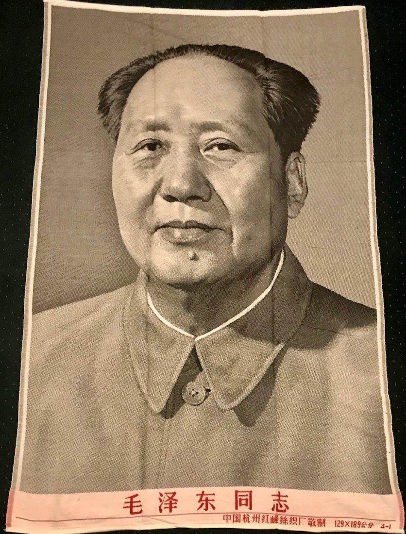 Cultural Revolution Political Banner, Mao Zedong