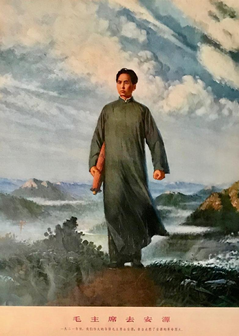 "Chinese Propaganda Poster ""Mao Goes To Anyuan"" 1968"