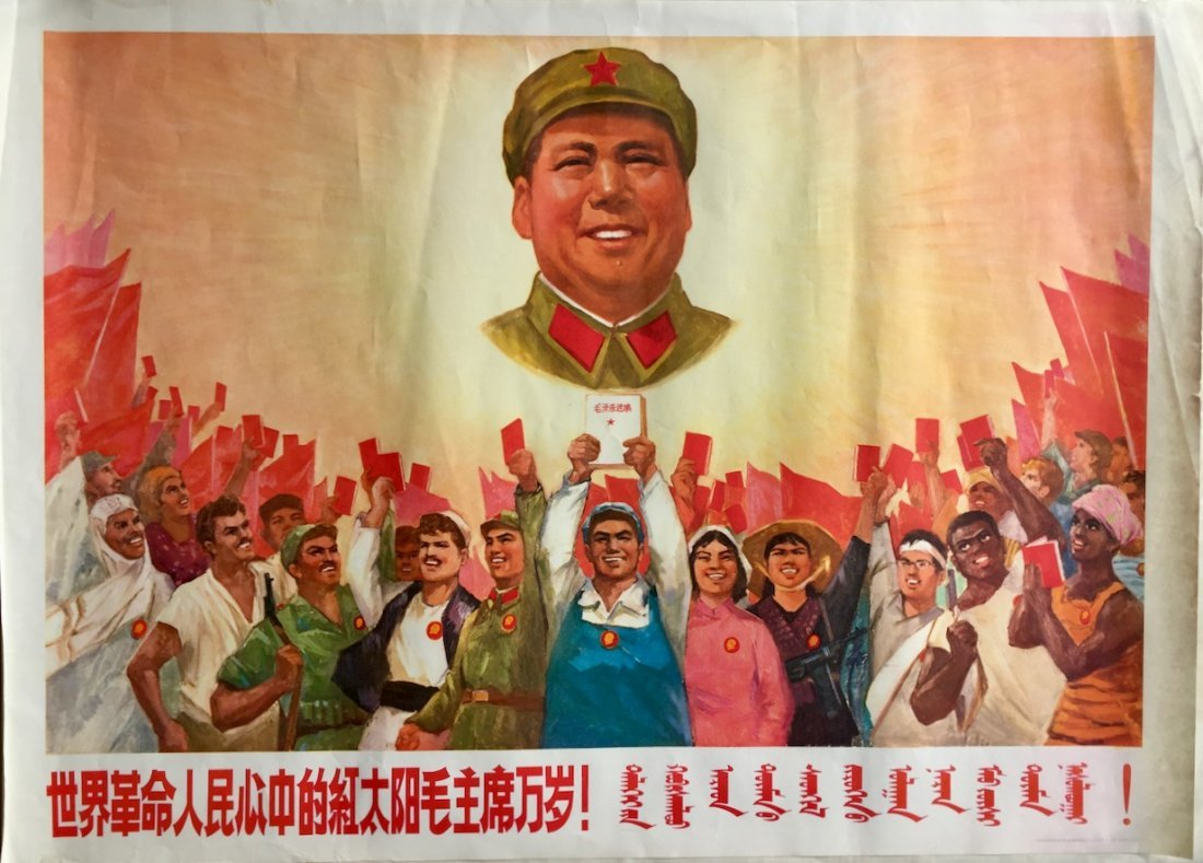 "Chinese Political Propaganda Poster ""Long Live Mao""1969"
