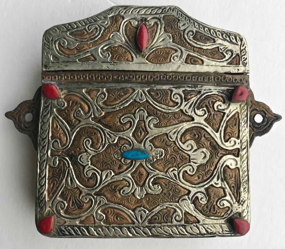 Antique Persian Islamic Silver Qur'an case