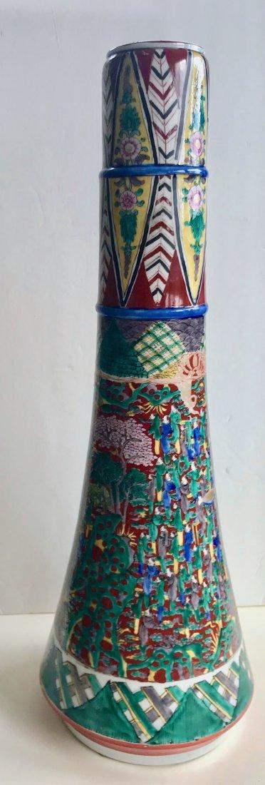 """Antique Chinese Porcelain Vase, Signed  23.6""""hgt."""