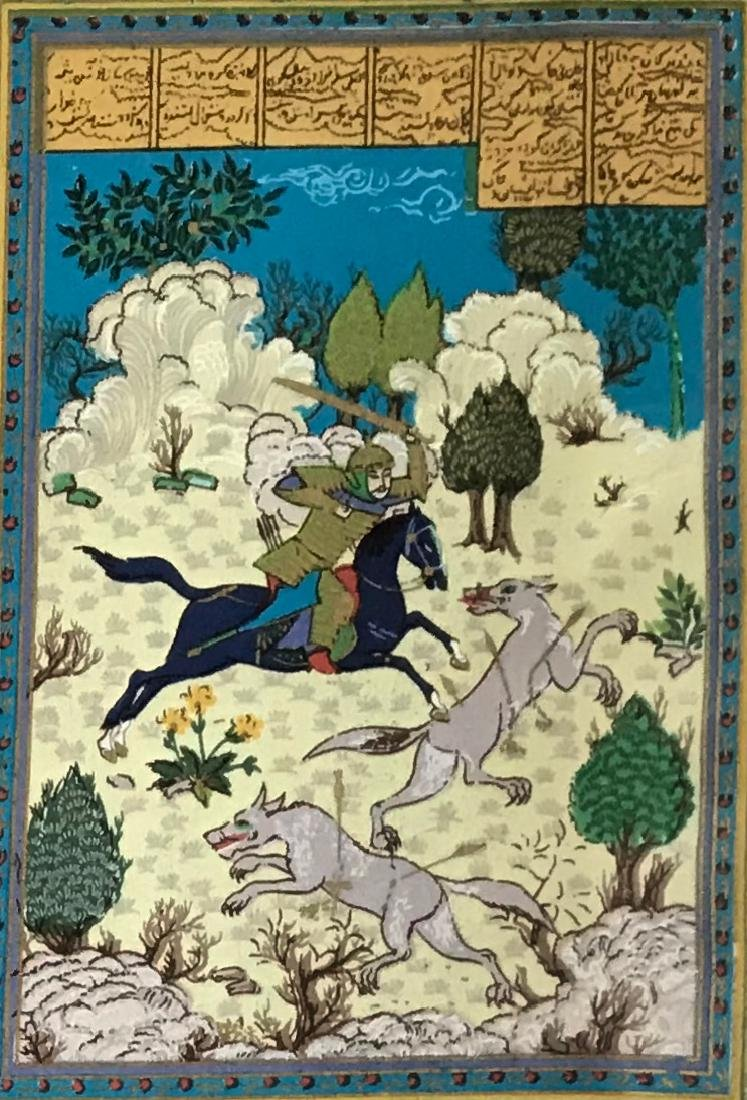 Persian Hunting Painting With Inscription