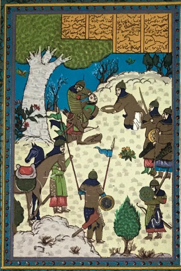 "Persian Painting ""Capital Punishment"""