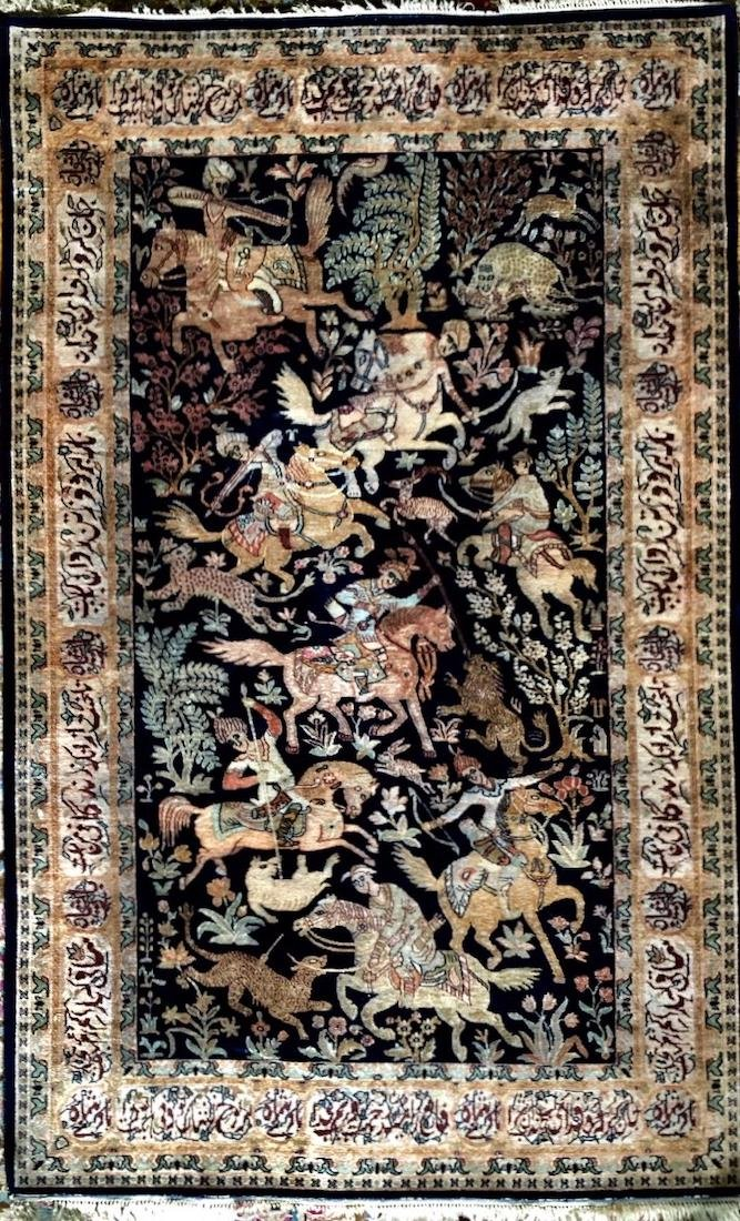 "Semi-Antique Persian Isfahan Silk Hunting Rug  7'x 4'5"""