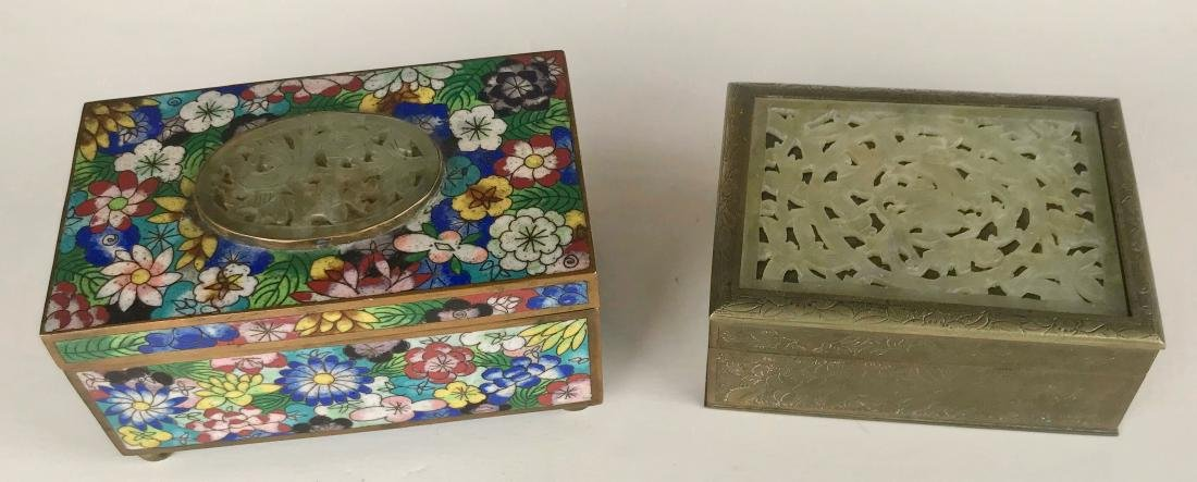Two Antique Chinese Jade & Cloisonne Boxes