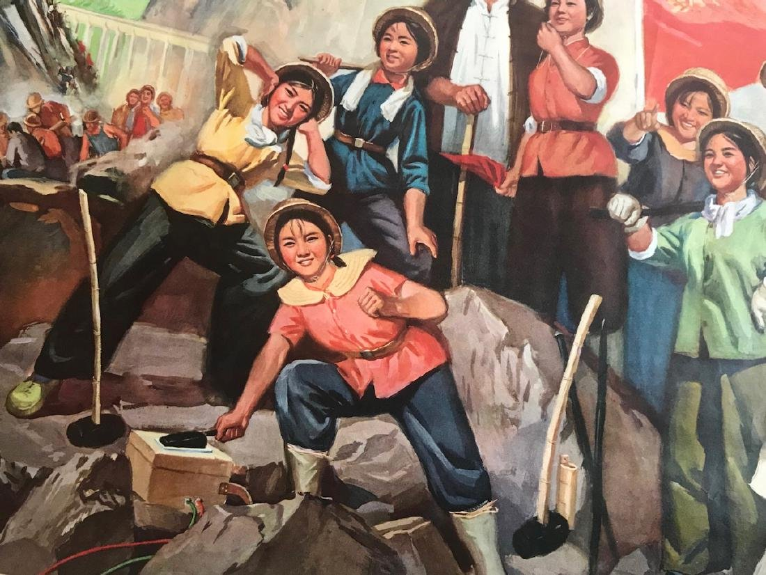 Chinese Revolution Industrial Poster WORKING WOMEN - 3