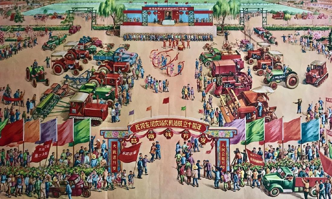 Chinese Cultural Propaganda Poster AGRICULTURAL FAIR - 4