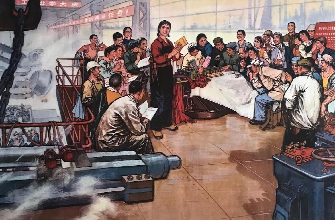 Chinese Industrial Propaganda Poster STUDY & WORK - 4