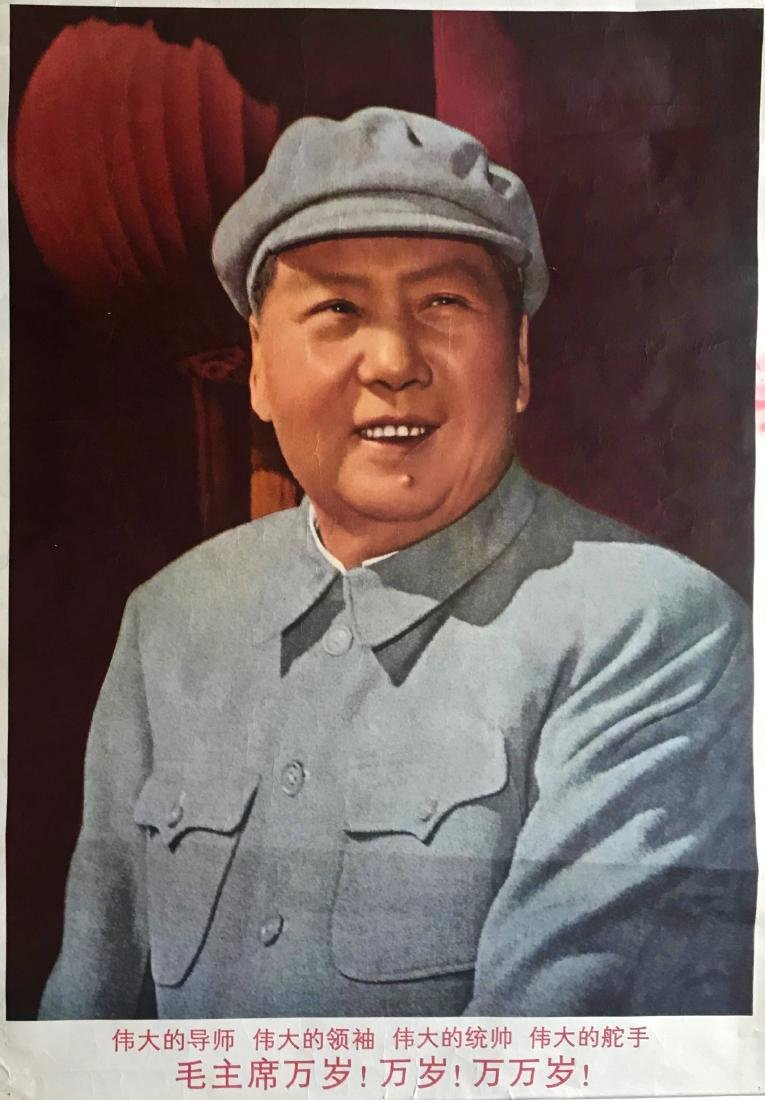 Chinese Propaganda Poster Chairman Mao The Great Leader