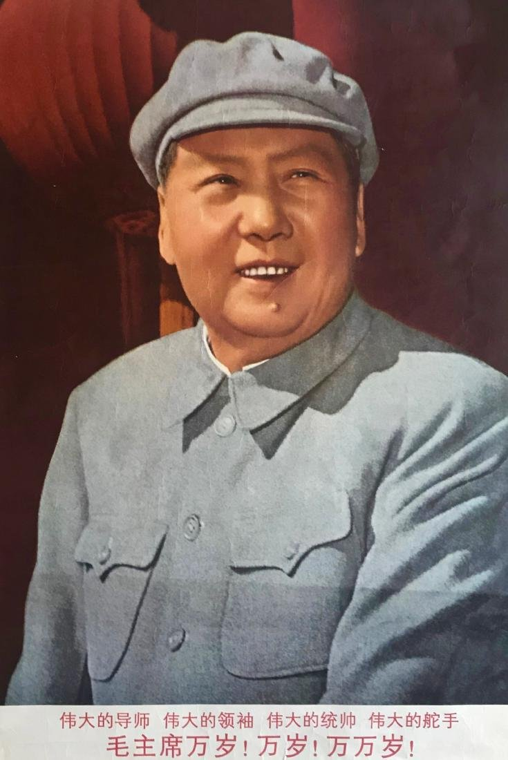 Chinese Propaganda Poster Chairman Mao The Great Leader - 3