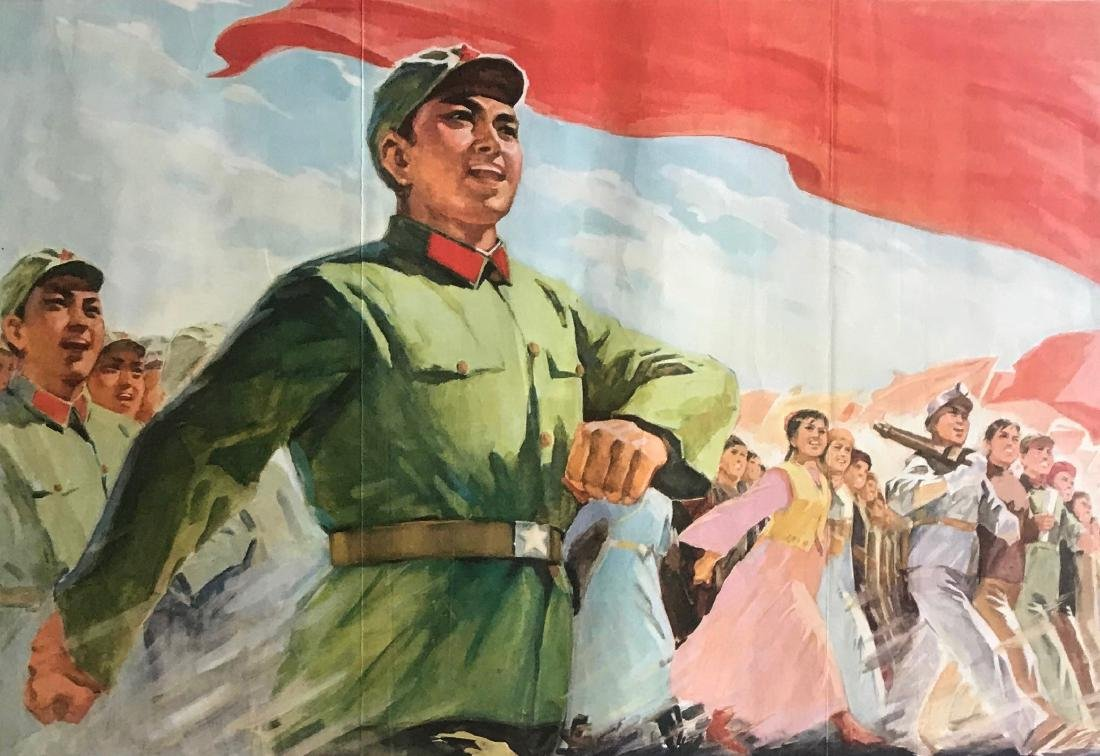 Chinese Cultural Propaganda Poster UNITE FOR CHINA - 4