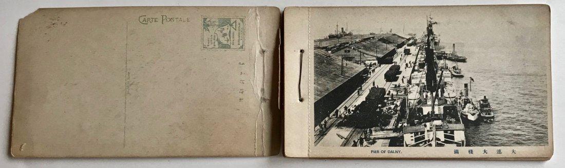 Late Meiji-Taisho Era Postcards Views of Dalny 1900s - 3