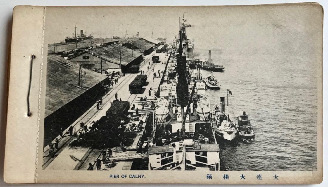Late Meiji-Taisho Era Postcards Views of Dalny 1900s - 4
