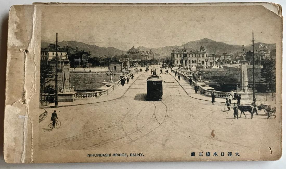 Late Meiji-Taisho Era Postcards Views of Dalny 1900s - 5