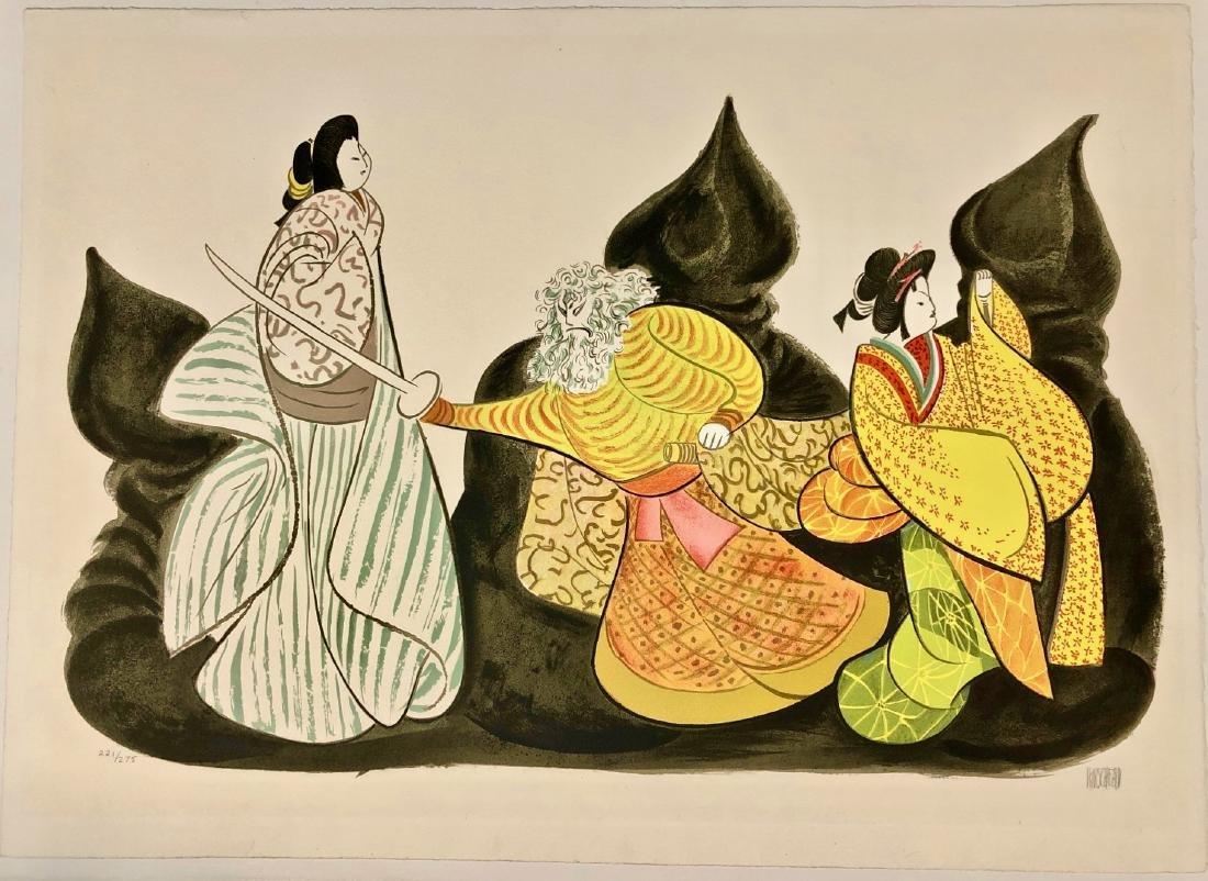AL HIRSCHFELD (Kabuki Theater) Bunraku 1976