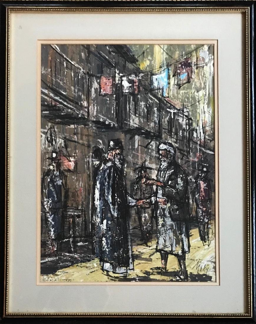 Middle Eastern Village Street Painting, Signed 1960s