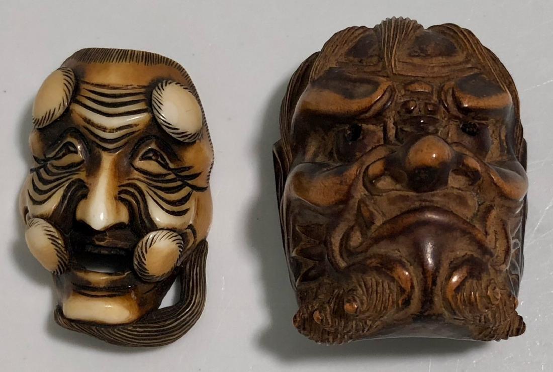Japanese Carved Netsuke DEMONS & EROTICA Signed (3) - 4