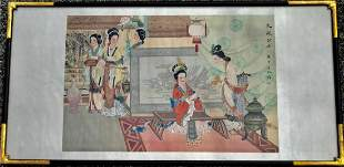 Chinese Silk Scroll Painting PALACE INTERIOR Signed