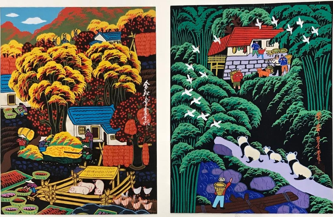 Chinese Village Folk Art Paintings Huxian County