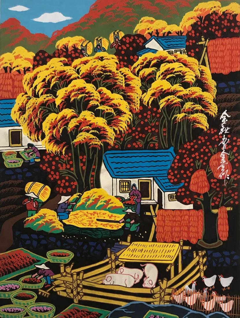 Chinese Village Folk Art Paintings Huxian County - 2