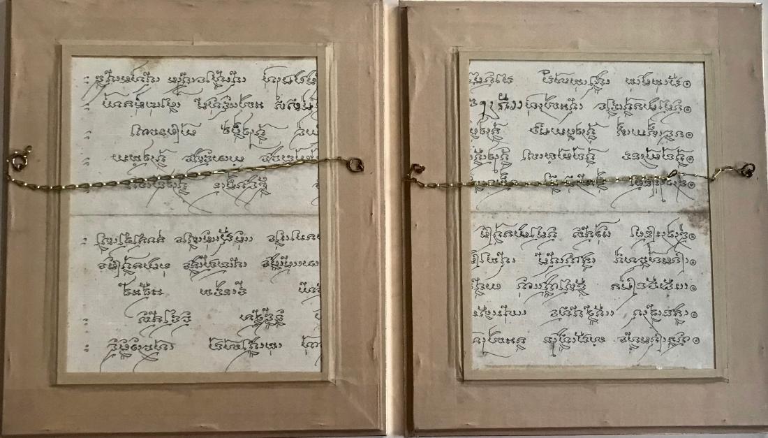 Buddhist Thai Illuminated Manuscript Painting W/ Script - 2