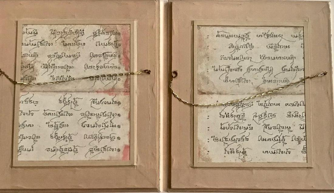Two Buddhist Manuscript Paintings W/ Script - 2